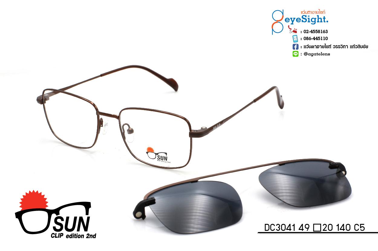 glasses SUN CLIP DC3041 49[]20 140 C5